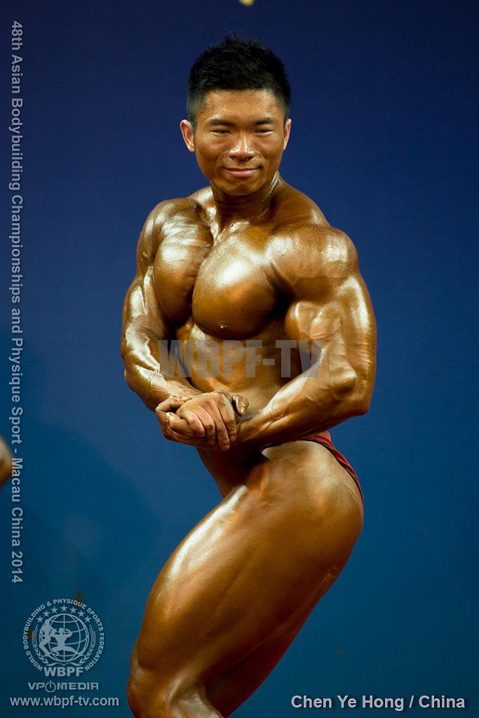 Chen Ye Hong7