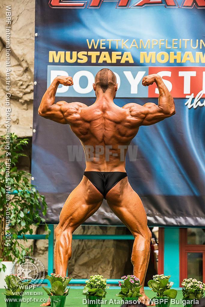 Dimitar Atanasov 5