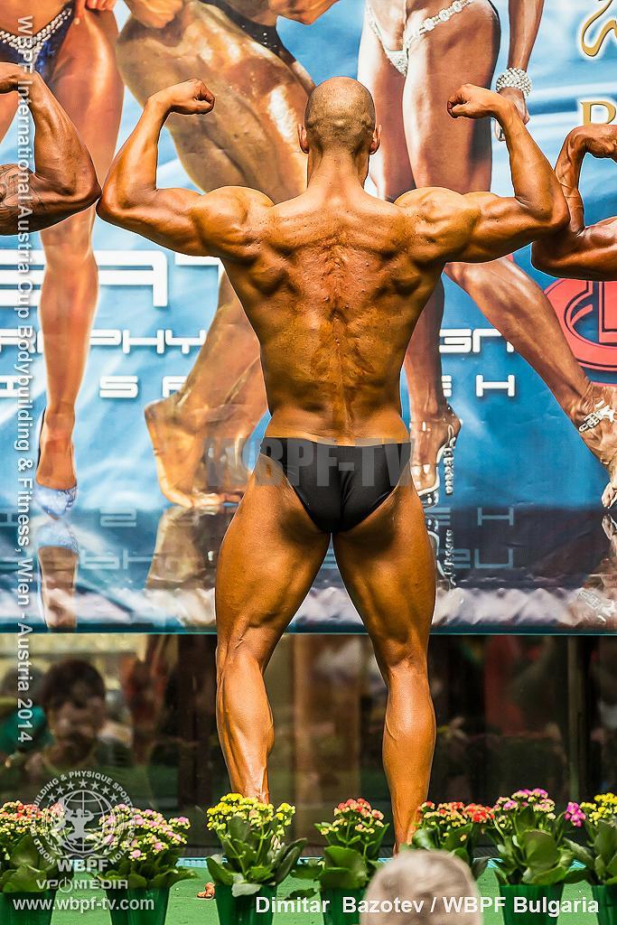 Dimitar Bazotev 12