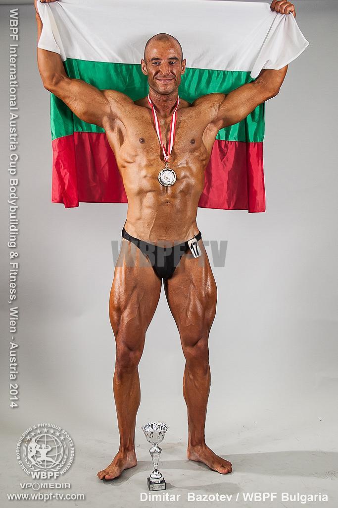 Dimitar Bazotev 1